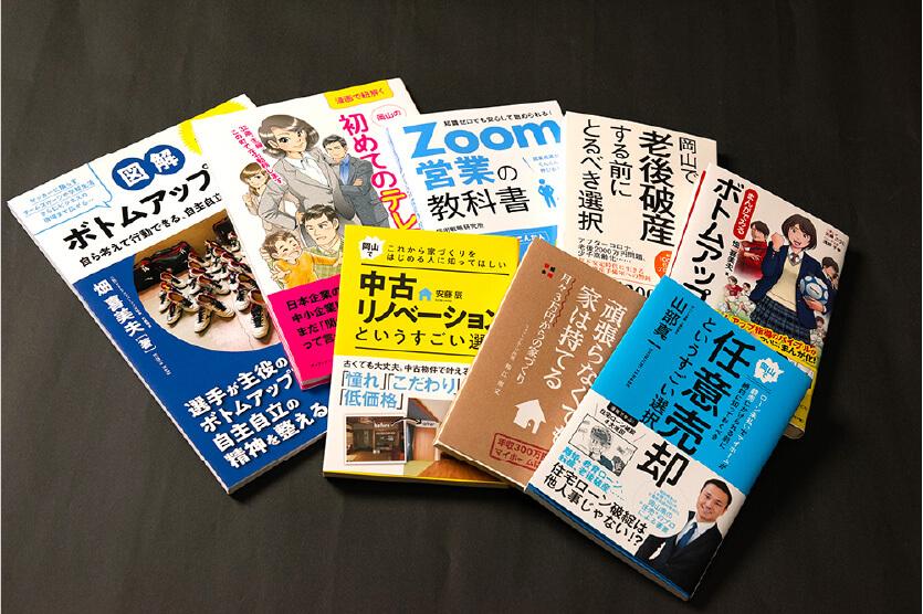ビジネス書が8冊並べられている写真