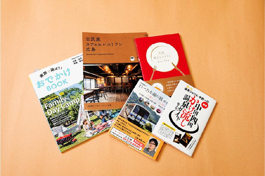 地域メディア誌が5冊並べられている写真
